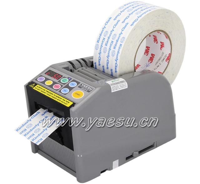 YAESU胶纸切割机ZCUT-9