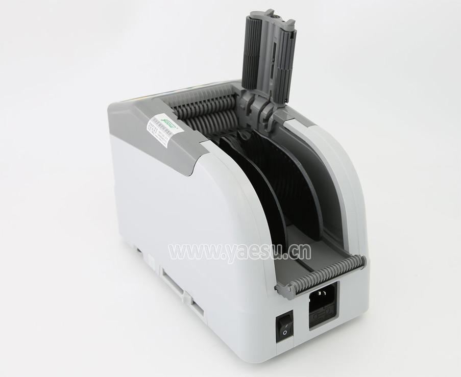 胶纸切割机